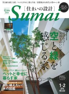 Sumai_thumbnail