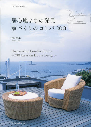 YumiKori_Book